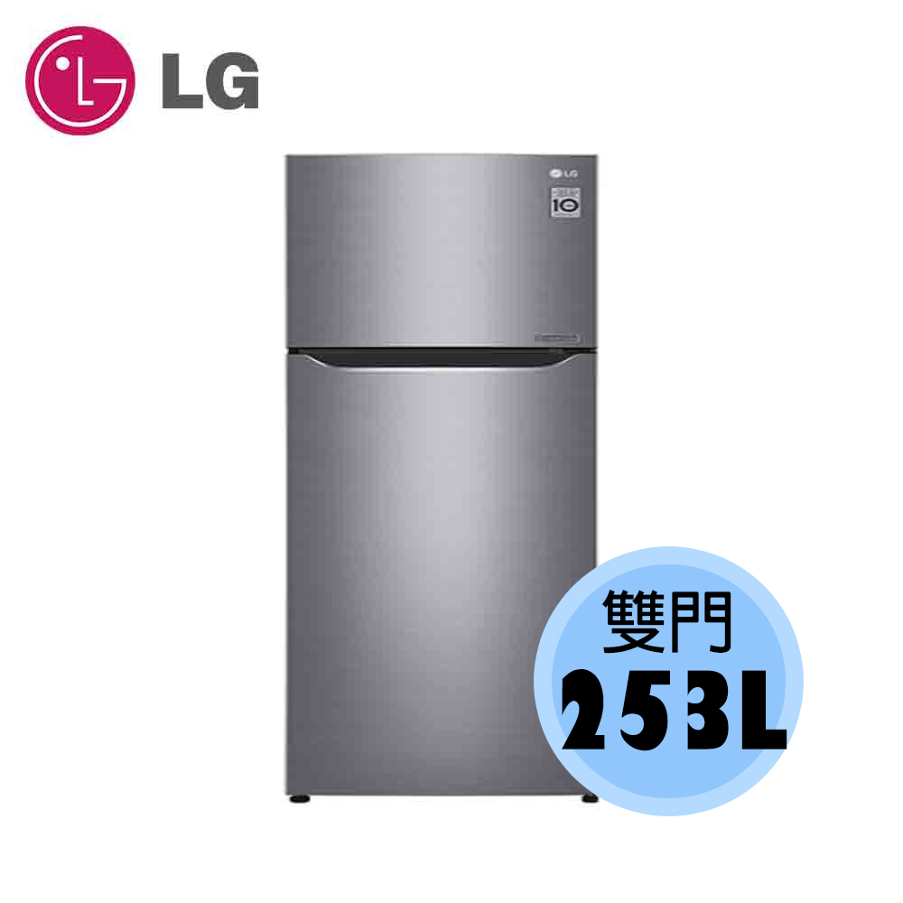 【LG 樂金】 253公升 直驅變頻 上下門冰箱 GN-L307SV