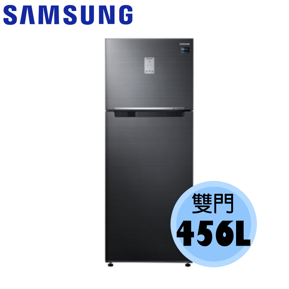【SAMSUNG 三星】 456公升 變頻 雙門冰箱 RT46K6239BS