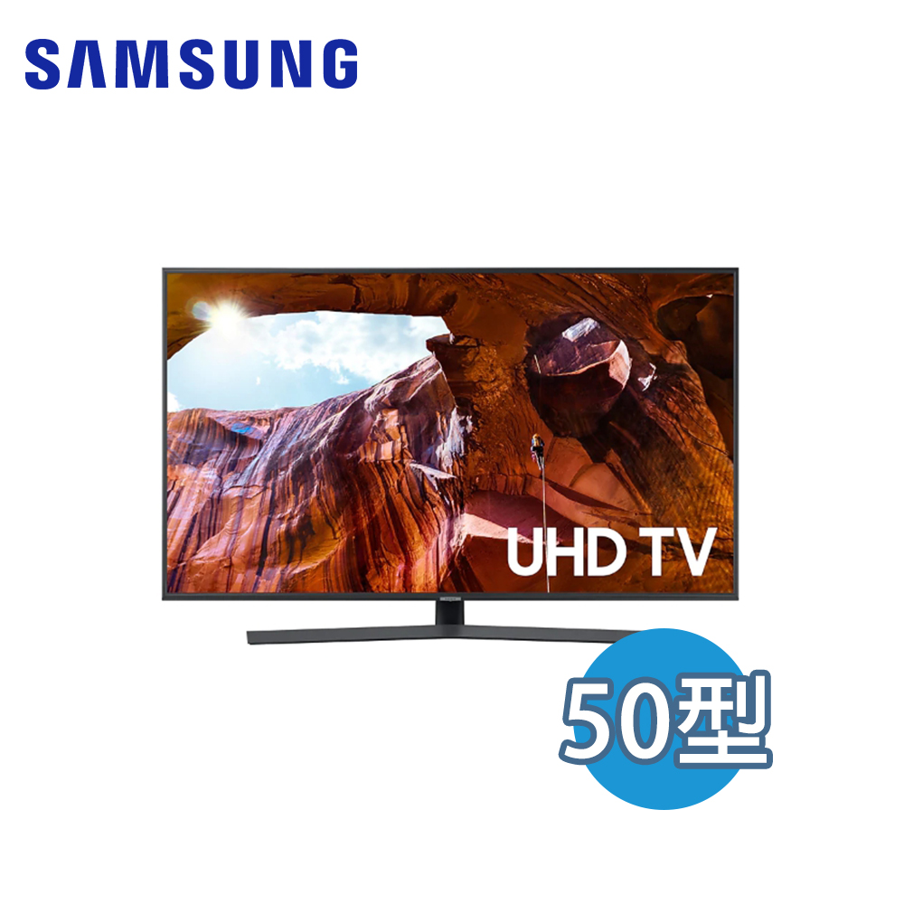 【SAMSUNG 三星】50吋 4K UHD 連網 液晶電視 UA50RU7400WXZW