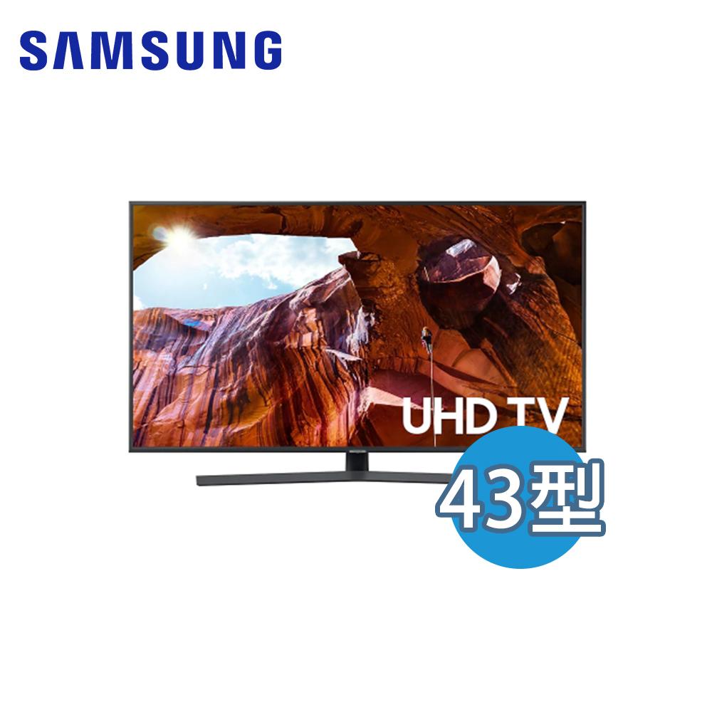 【SAMSUNG 三星】43吋 4K UHD 連網 液晶電視 UA43RU7400WXZW