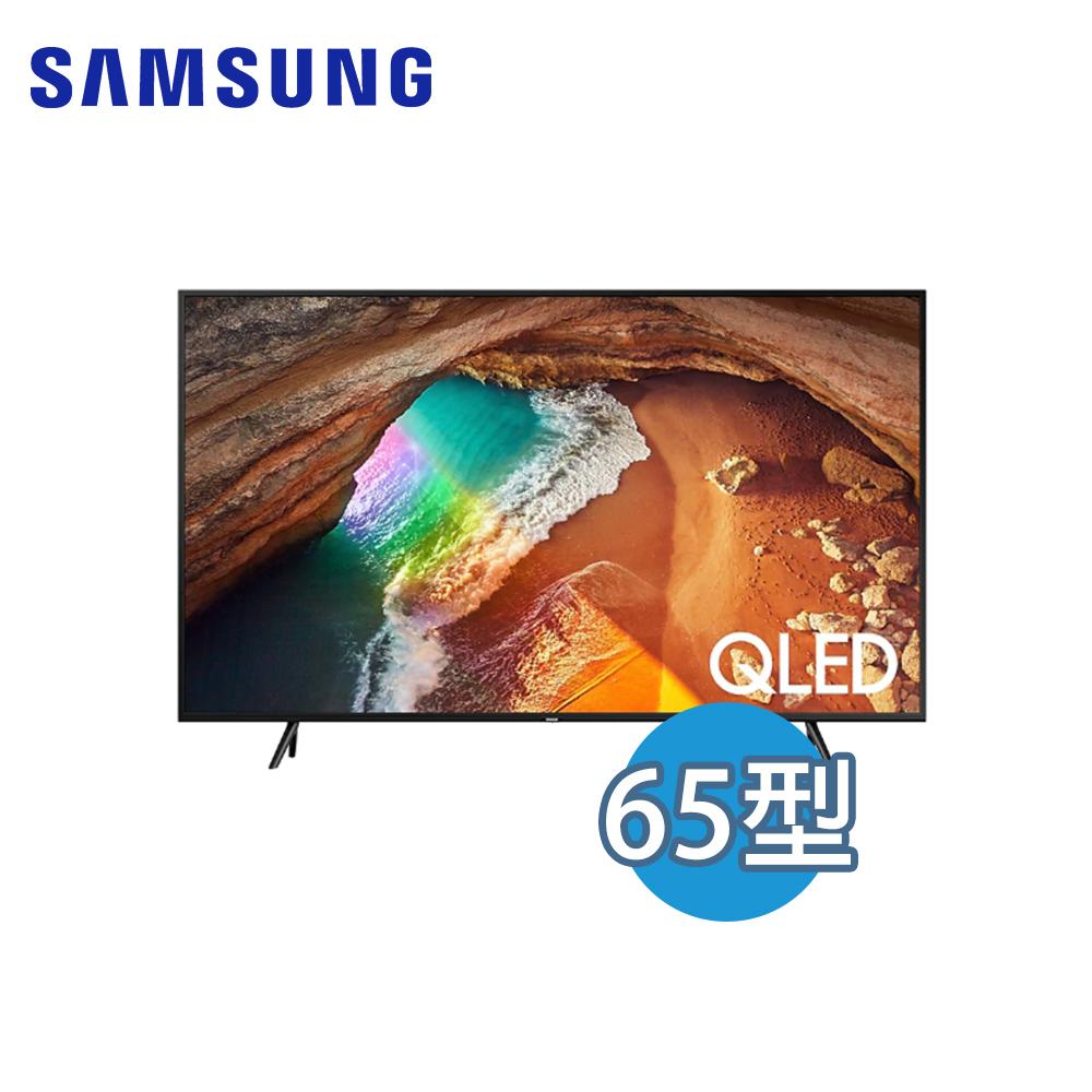 【SAMSUNG 三星】65吋 4K QLED 智慧連網電視 QA65Q60RAWXZW
