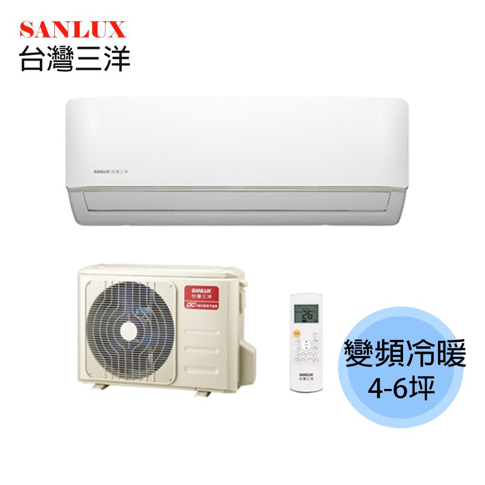 【SANLUX 三洋】 4-6坪 變頻冷暖 分離式冷氣 SAC-V36HF/SAE-V36HF