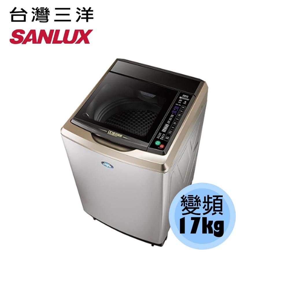 【SANLUX 台灣三洋】17KG DD 直流變頻 超音波 單槽洗衣機 SW-17DVGS