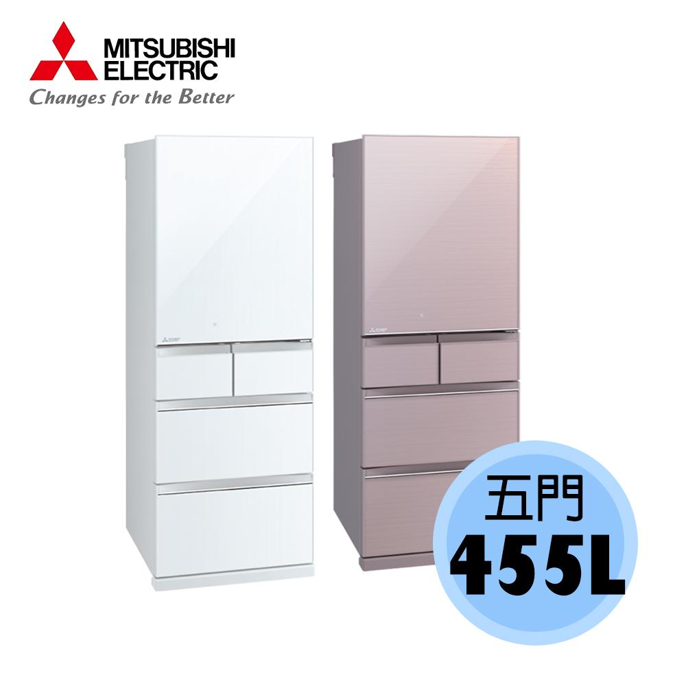 【MITSUBISHI 三菱】 455L 日本原裝 五門變頻 電冰箱 MR-BC46Z