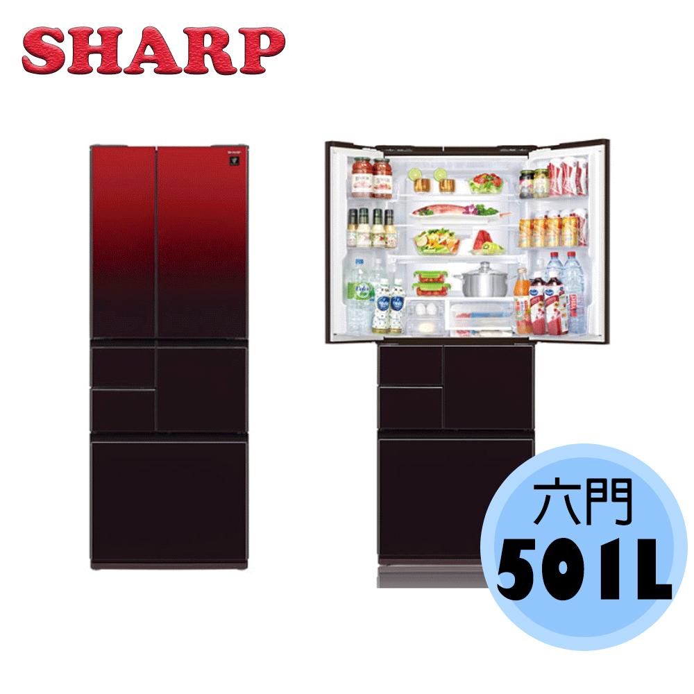【SHARP 夏普】 501L 變頻 六門對開 冰箱 SJ-GT50BT-R