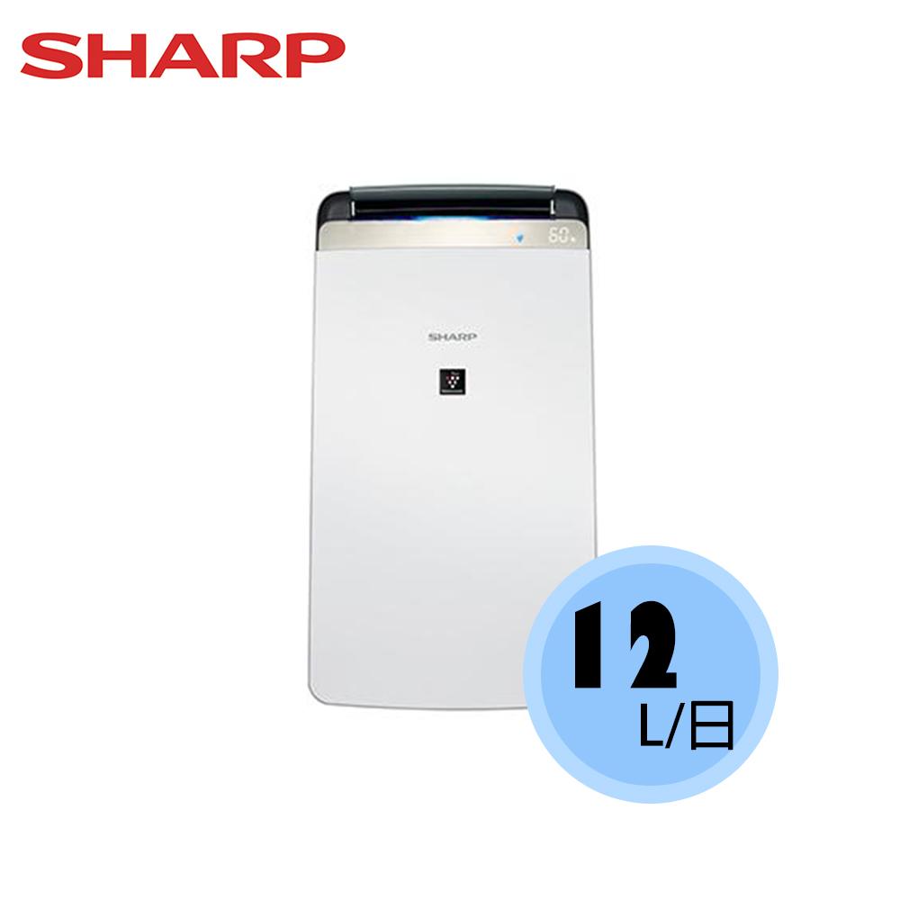 【SHARP 夏普】12L 衣物乾燥 空氣清淨除濕機 DW-J12FT-W