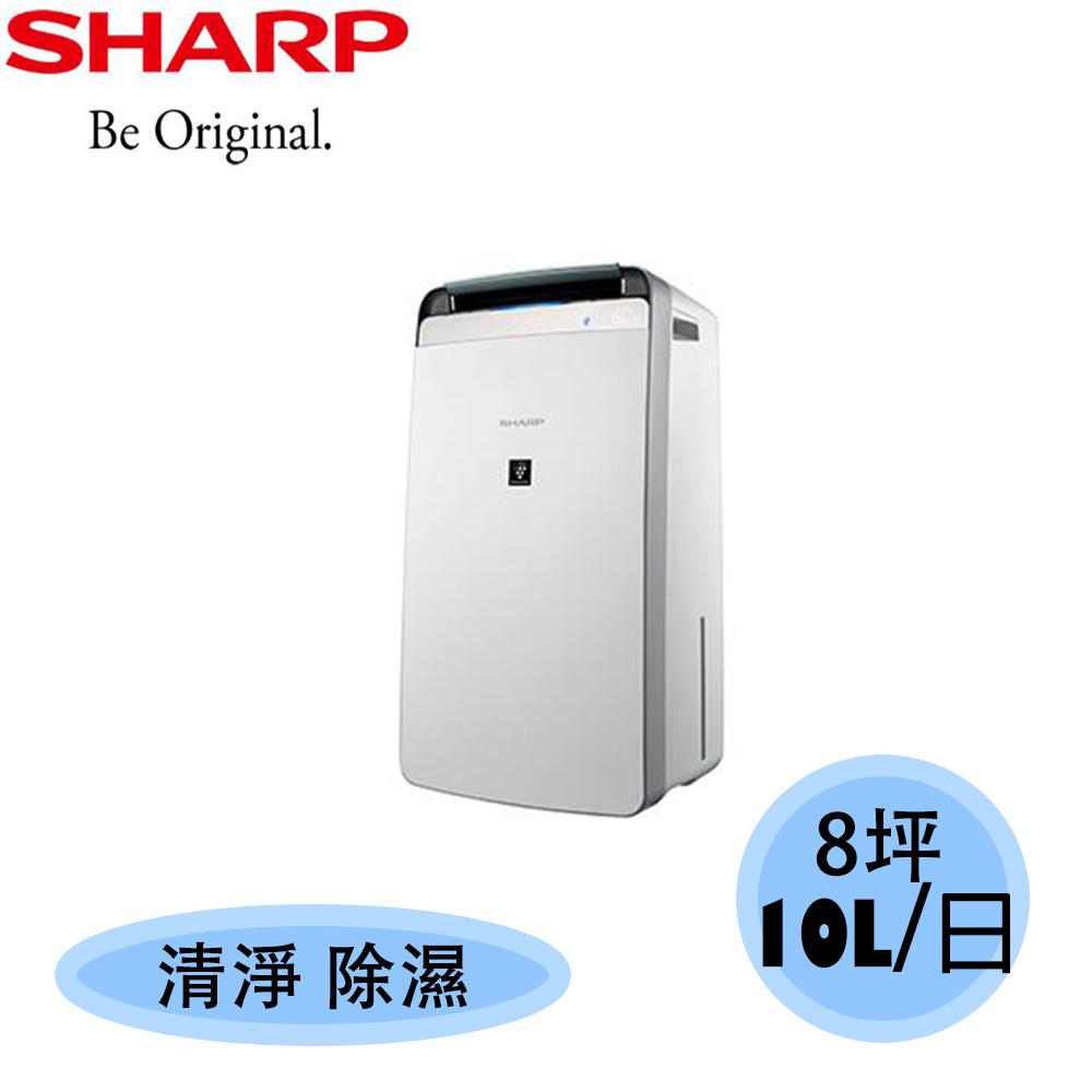 【SHARP 夏普】10L 自動除菌離子7000 衣物乾燥 空氣清淨除濕機 DW-J10FT-W
