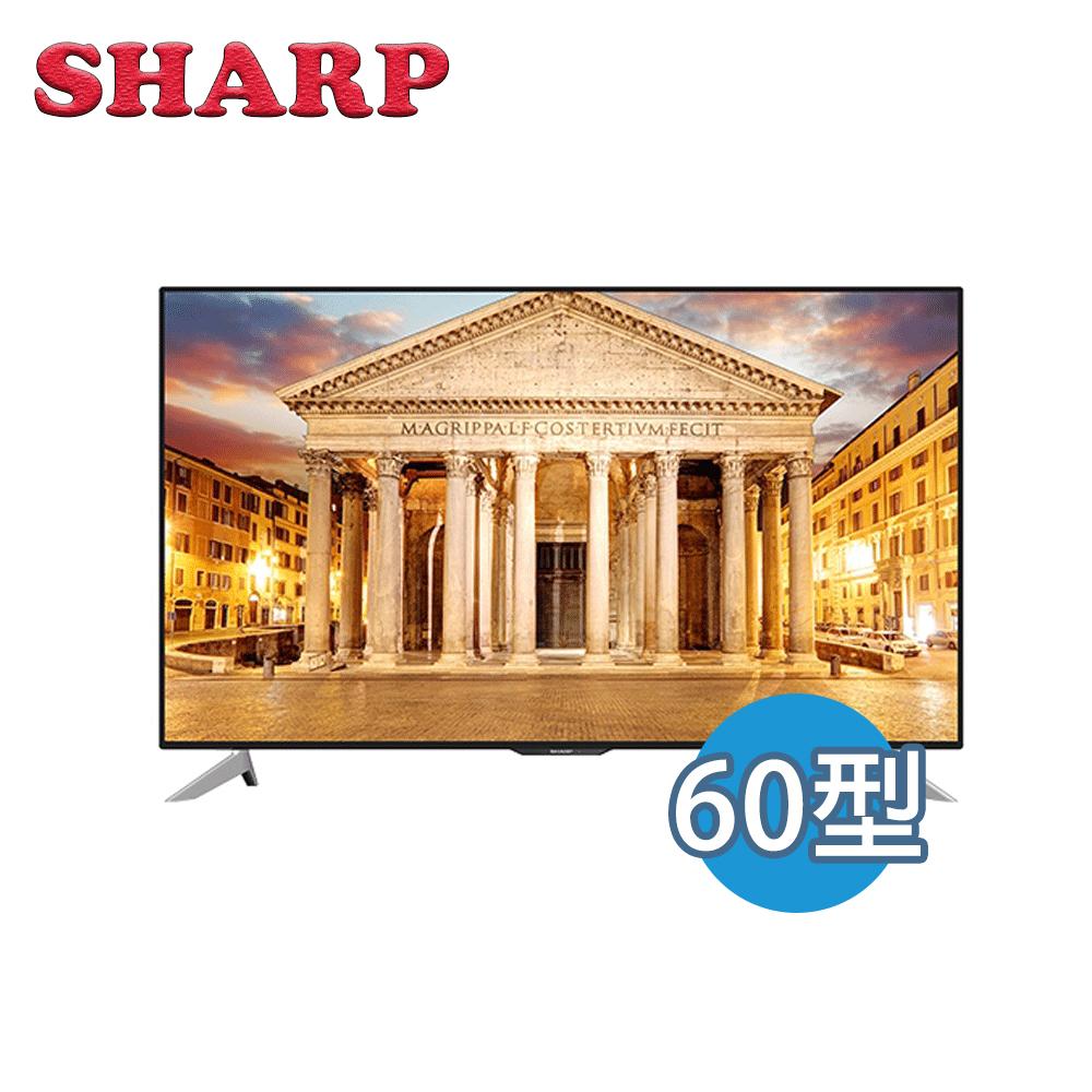 【SHARP 夏普】60吋 夏普 4K 智慧連網 液晶顯示器 LC-60UA6500T