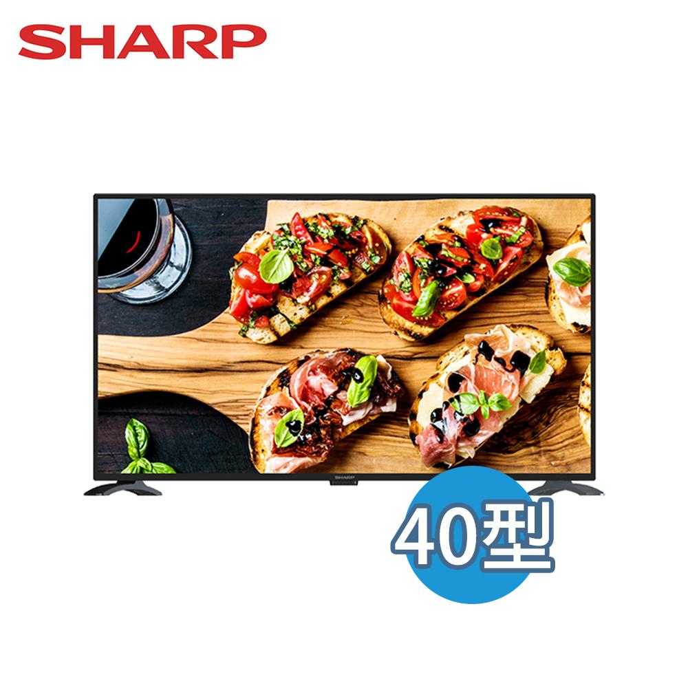 【SHARP 夏普】40吋 FULL HD 智能連網 液晶顯示器 2T-C40AE1T