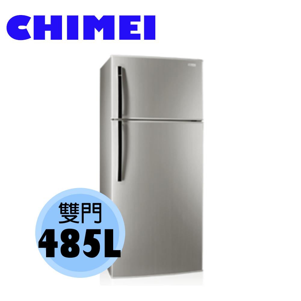 【CHIMEI 奇美】 485公升 雙門 變頻 節能電冰箱 UR-P48VB8