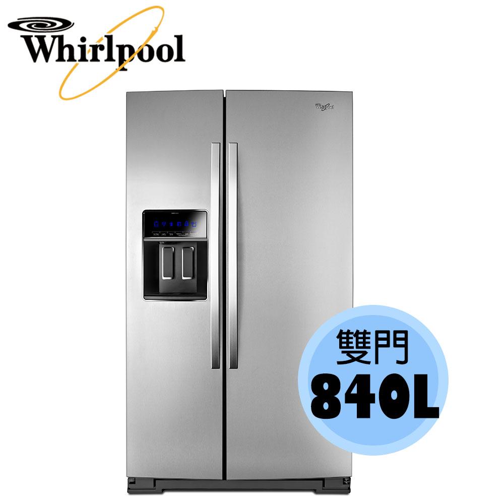 可議價【Whirlpool 惠而浦】 701公升 對開門冰箱 WRS973CIDM