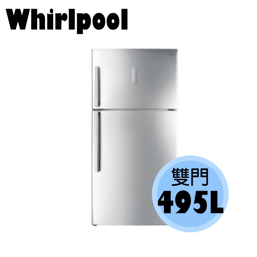 【Whirlpool 惠而浦】 495L 上下門冰箱 WIT2515G