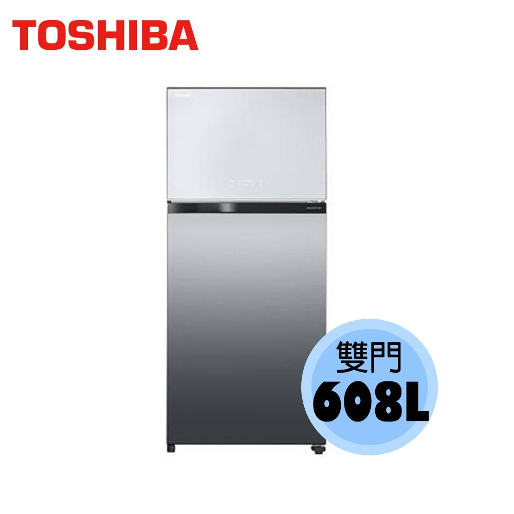 【TOSHIBA 東芝】608公升 變頻 冰箱 GR-A66T(S)