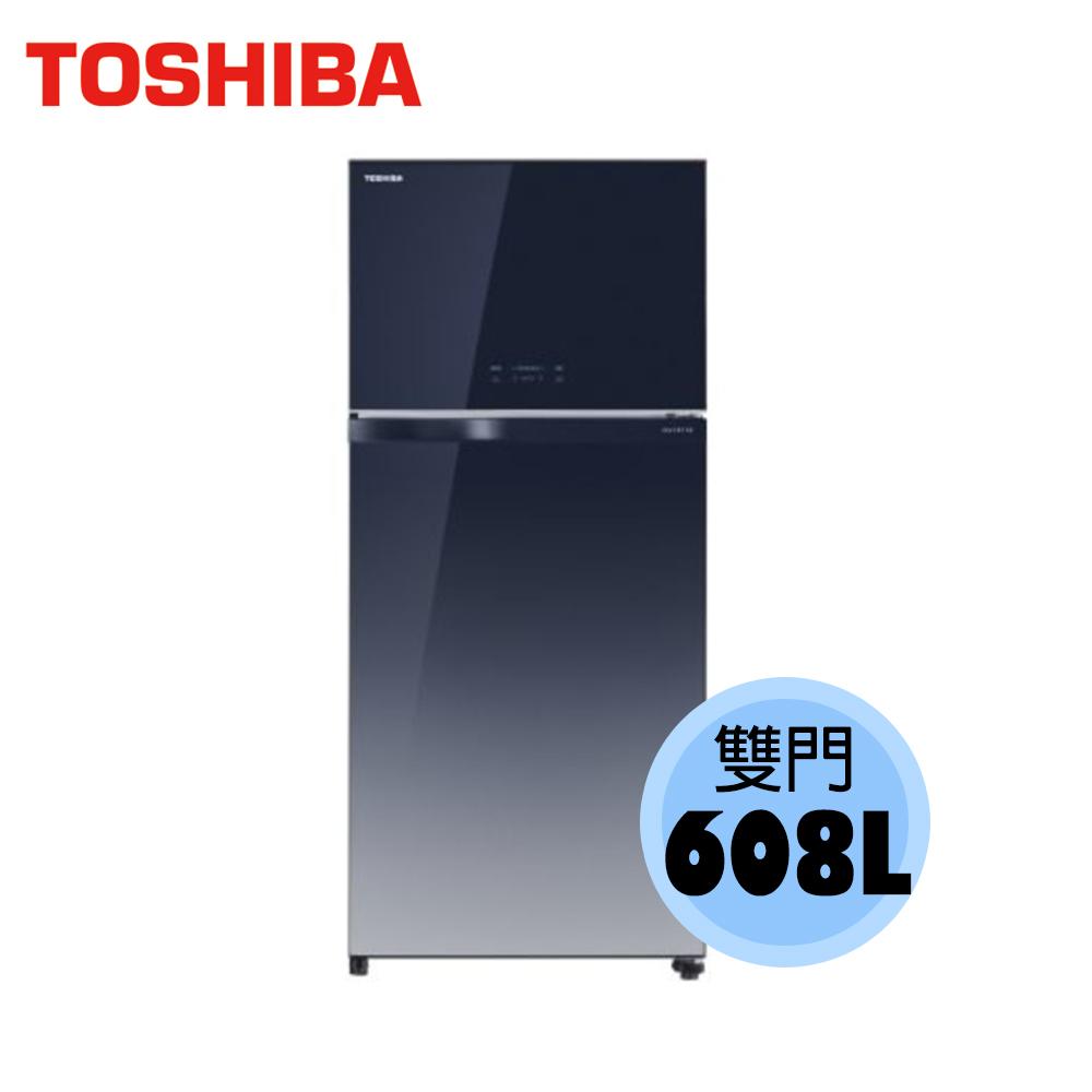 【TOSHIBA 東芝】608公升 變頻 冰箱 GR-AG66T(GG)