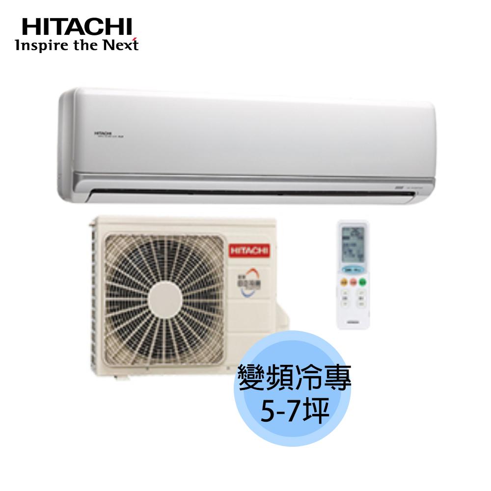 【HITACHI 日立】【頂級系列】 5-7坪 變頻冷專 分離式冷氣 RAC-40JK/RAS-40JK