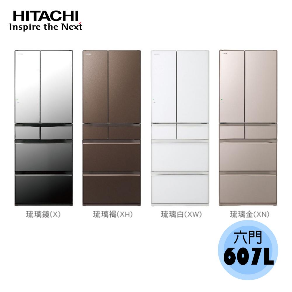 【HITACHI日立】 607L 六門 日本原裝 琉璃面板 變頻電冰箱 RHW610JJ