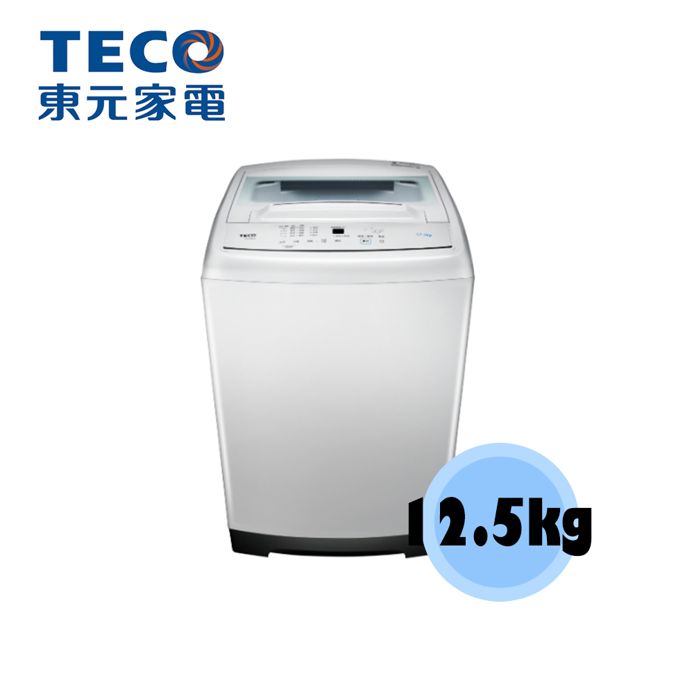 【TECO 東元】12KG 定頻 洗衣機 典雅白 W1258FW