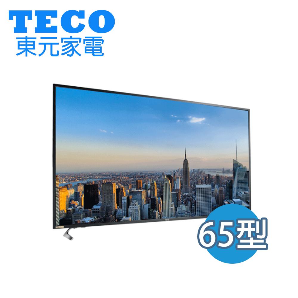 【TECO 東元】 65吋 真4K SMART 液晶顯示器 TL65U1TRE