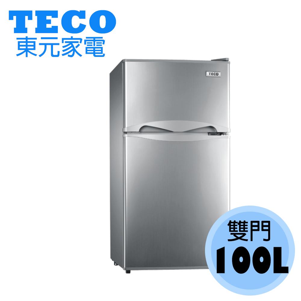 【TECO 東元】100公升 小鮮綠 雙門冰箱 (晶鑽灰) R1001N