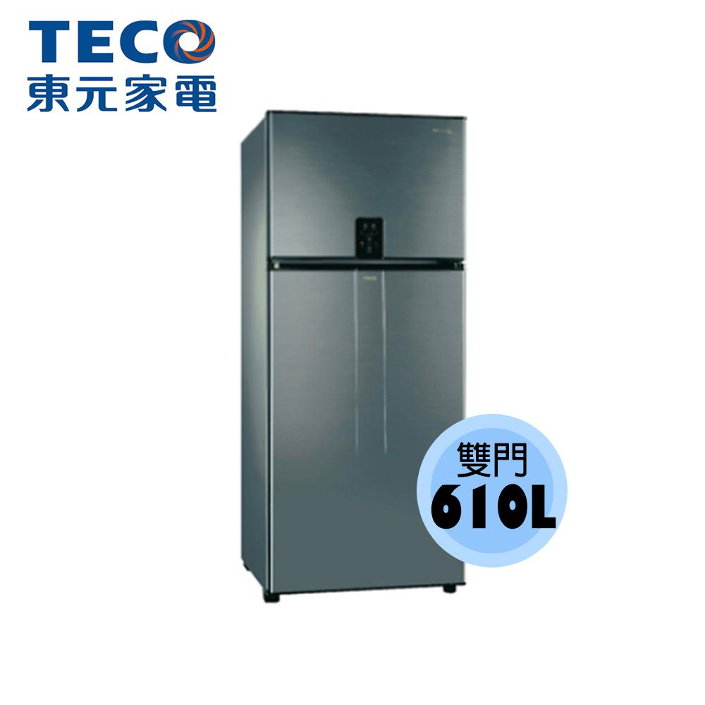 【TECO 東元】610公升 變頻 雙門 冰箱 R6191XHK