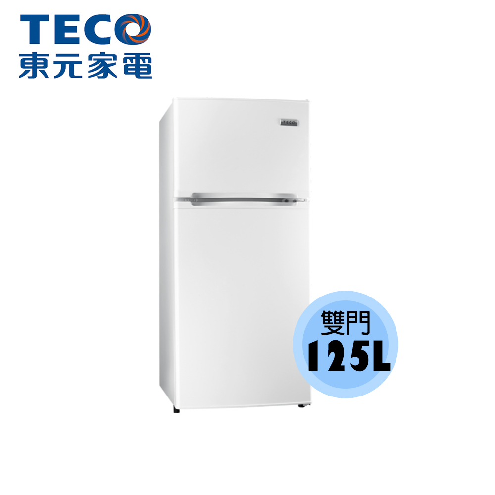【TECO 東元】125公升 小鮮綠 雙門 冰箱 R1303W