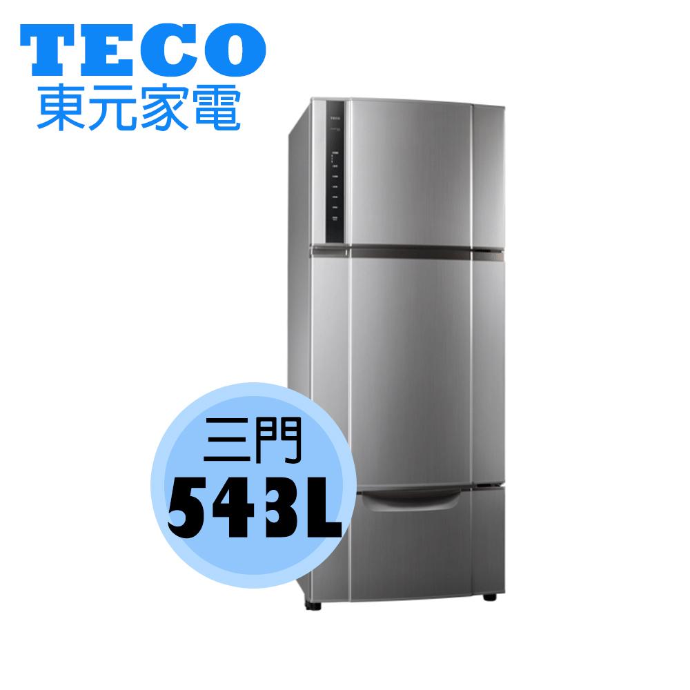 【TECO 東元】543公升 節能 變頻 三門冰箱 (晶鑽灰) R5552VXLH
