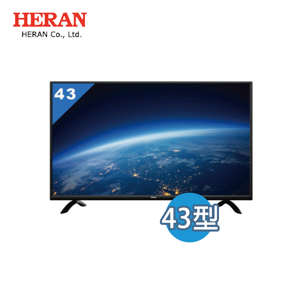 【HERAN 禾聯】43吋 液晶顯示器 HF-43DAG