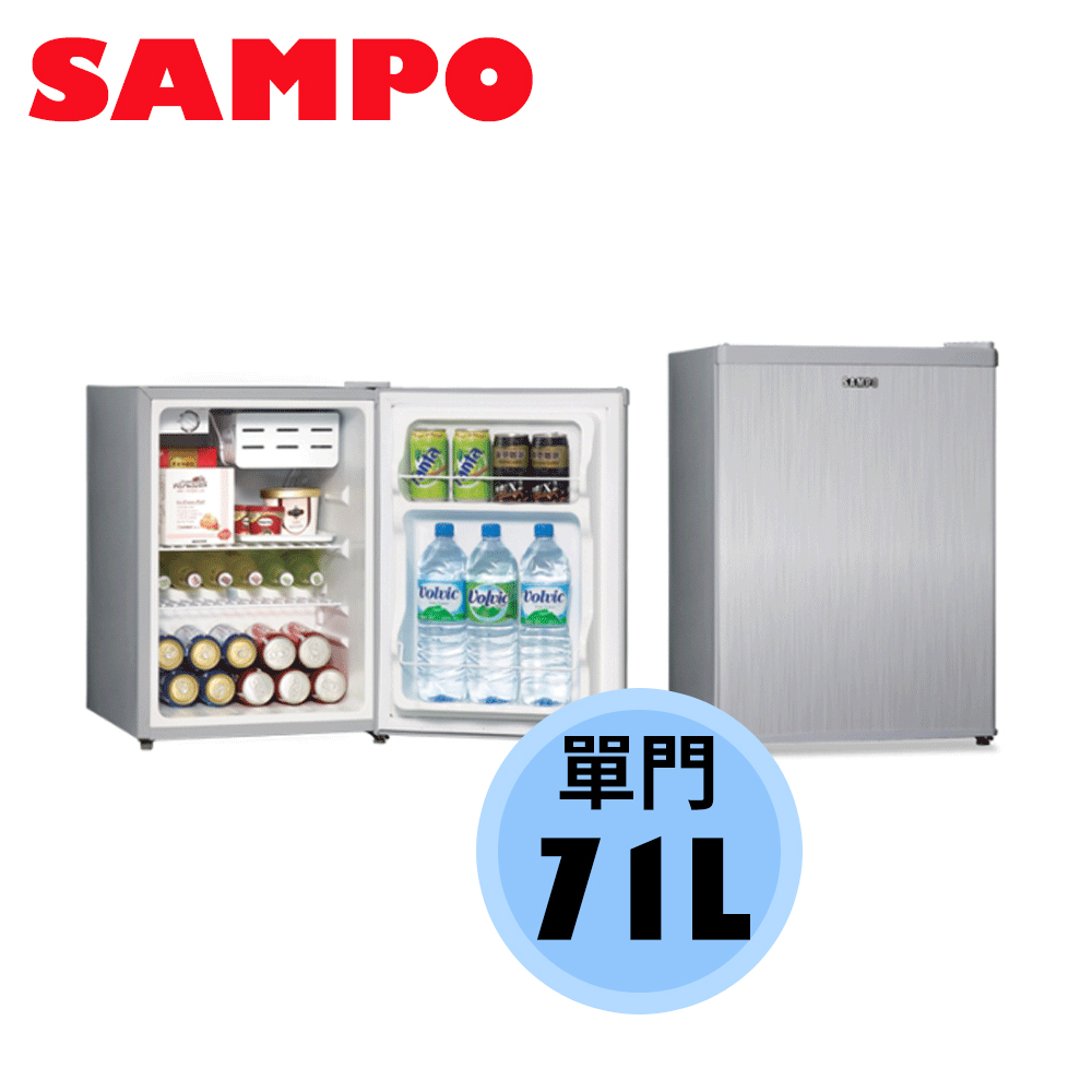 【SAMPO 聲寶】 71公升 迷你 獨享 冰箱 SR-A07 (晶鑽銀 )