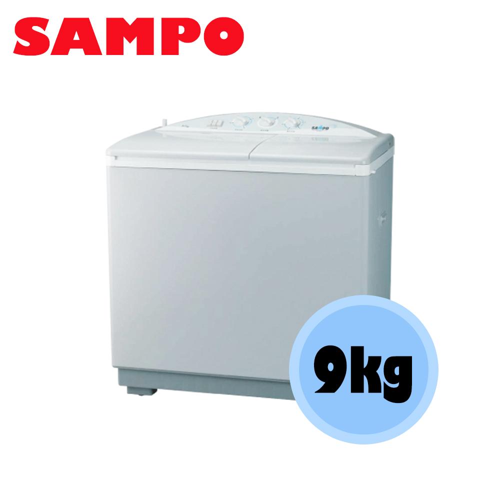 【SAMPO聲寶 】9公斤 雙槽 半自動 洗衣機 ES-900T 灰色